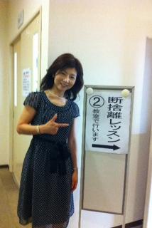 神戸NHK 1
