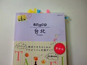 本の断捨離 1